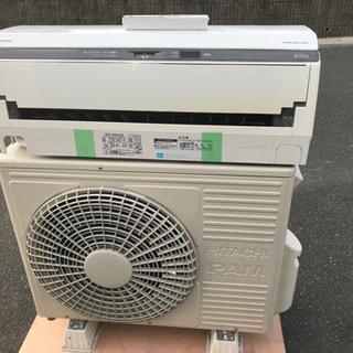 【名古屋市郊外配送可能】日立 4.0kwルームエアコン RAS-...