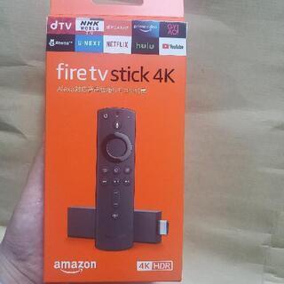 Amazon Fire TV Stick 4k 新品 未使用