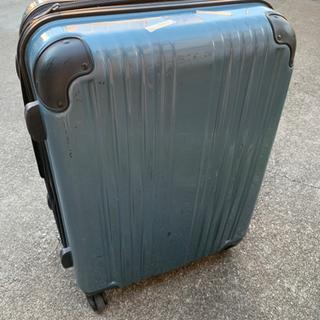 スーツケース差し上げます