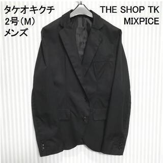 メンズ【2号/M】ジャケット【THE SHOP TK MIXPI...