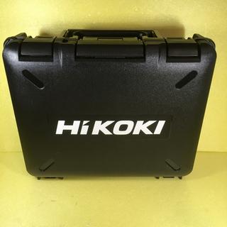 【新品未使用】hikoki インパクトケース