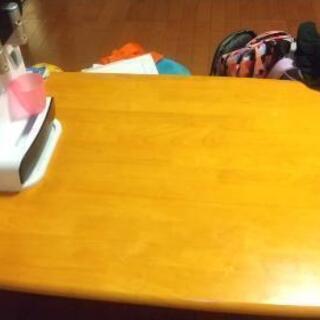 低いテーブル値下げしました。