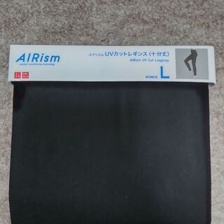 ユニクロ UVカットレギンス(十分丈)L,XLサイズ