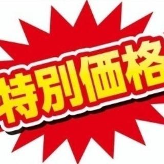 (女性限定‼️超スーパー爆安450円‼️)【10月23日(土)1...