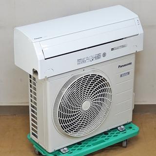 (41)エアコン6畳用‼️2017年製‼️Panasonic E...