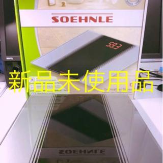 【ネット決済】ドイツ製シェーンレ社 おしゃれデジタル体重計