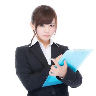 副業・複業歓迎!スマートリモコンプレゼント!【女性、学生、…