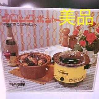 クロックポット 陶器なべ