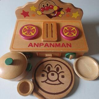 アンバンマン木製ガスコンロ