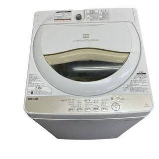 🏳🌈商品は整備済み🎀 保証付き🎀 リサイクル家電(^_-)-☆✨