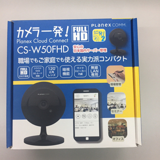 【ネット決済・配送可】PLANEX 無線ネットワーク カラーカメ...