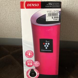 DENSO 車載用プラズマクラスター 新品未開封品