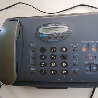 シャープファックス電話機 UX-T1 中古品譲ります。