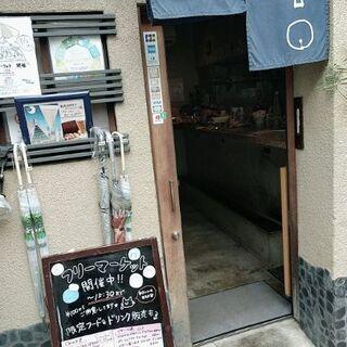※10/15写真追加《10月》祇園四条駅からすぐ!フリーマーケッ...