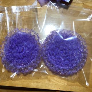 レースタワシ紫🧽