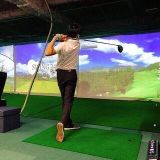 新しい趣味を見つける!仲間を作る!快適な室内でゴルフデビュー!