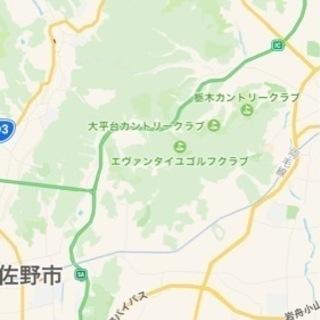 10/22 金曜日 ゴルフメンバー(2人)募集