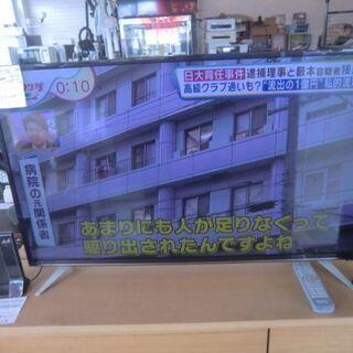 ドウシシャ 43型液晶4K対応液晶TV入荷いたしました。