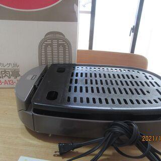 【中古】象印 焼肉亭 EFB-A13-TB 1300W 93年製