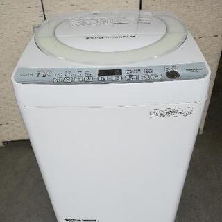 【配送無料】本日のイチ押し!シャープ洗濯機7kg⭐冷蔵庫の…
