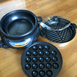 電気グリル鍋 たこ焼き 焼肉プレート