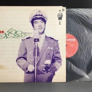 ⭕⭕⭕PN2/15 岡晴夫 幻のオン・ステージ LP 「新春歌ご...