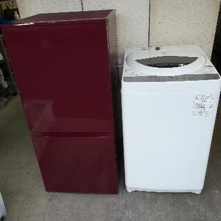 【23区送料・設置無料】⭐東芝洗濯機5kg+アクア冷蔵庫157L...