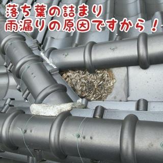 雨漏り・漏水の原因は実は意外とシンプルなことかもしれません!