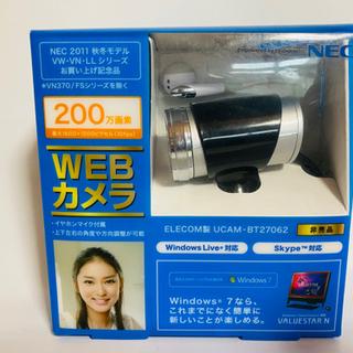ELECOM webカメラ 非売品