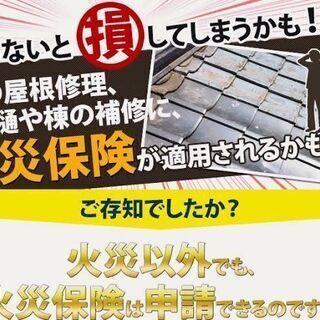 【舞鶴市】リフォームを考えている方必読!