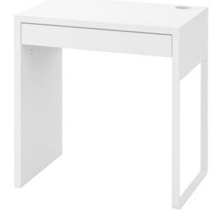 【ネット決済】IKEA デスクセット