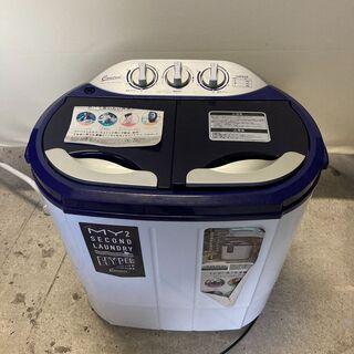 シービージャパン 2槽式小型洗濯機 TOM-05h セカン…