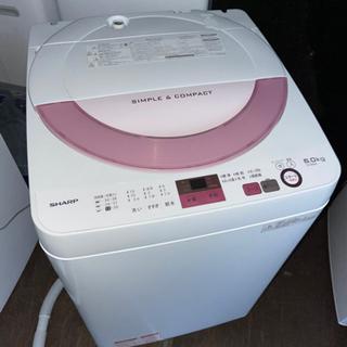 No.1100 SHARP 6kg洗濯機 2017年製 🚚近隣配...