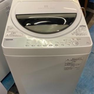 洗濯機 TOSHIBA トウシバ