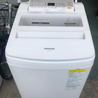 【リサイクルサービス八光 田上店 安心の3か月保証 旧鹿児島市内...