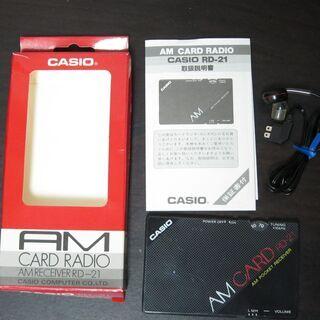 CARD RADIO☆AM カードラジオ RD-21 CA…