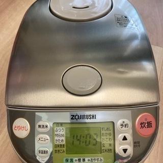 【ネット決済】象印 極め炊き NP-HA10