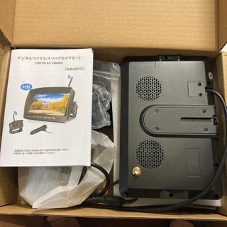 デジタルワイヤレスバックカメラ