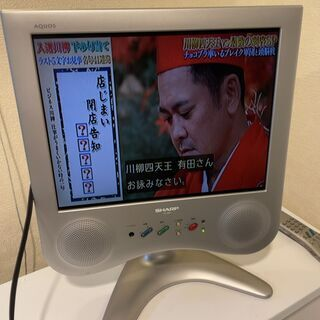 SHARP シャープ ☆ LC-15C1 15インチ 液晶テレビ...