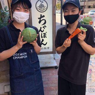 【じげもんちゃんぽん 品川店でのスタッフ募集!】未経験大歓迎♪J...