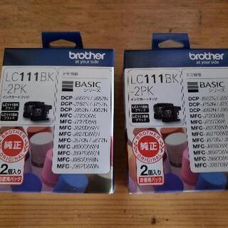 Brotherプリンター用インクLC-111 ブラック