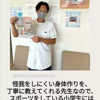 11/6(土)【無料】腰痛マッサージのワークショップ(おし…