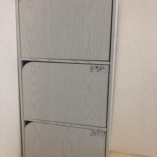 カラーボックス Nカラボ 3段扉付き(ホワイトウォッシュ)