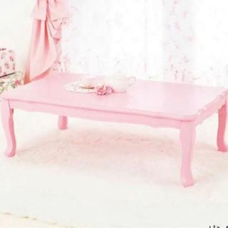 ピンク猫足姫系テーブル もらってください