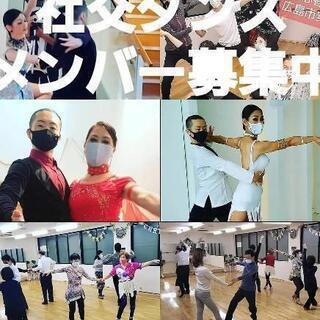 社交ダンス 初心者🔰仲間募集中🌟23