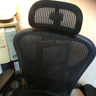 【専用ヘッドレスト付き】アーロンチェア Aeron Chairs...
