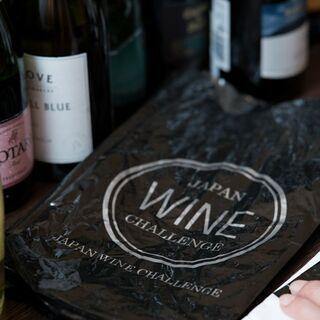 国際的なワイン審査会のお手伝い!体力に自信のある方大募集!