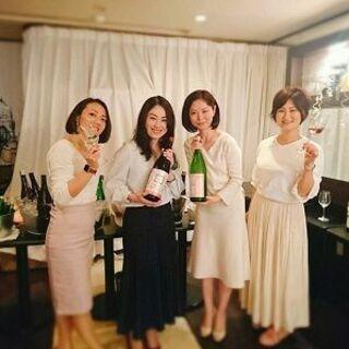 独身限定の福岡博多ワイン会開催中です