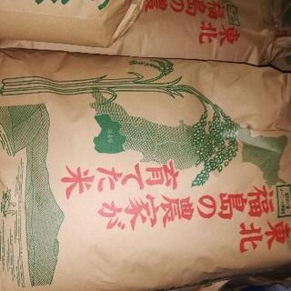 令和3年1等!有機特別栽培!美味米限定数量のみあります😊