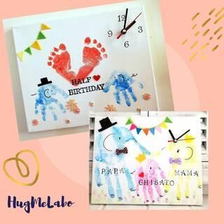ららぽーと横浜・11月17日 赤ちゃんと手形アート時計作り